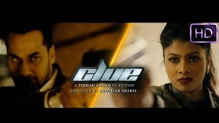 Bangla Natok Clue | ক্লু [HD] Ft. Shajal, Mumtaheena Toya