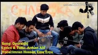 Maiya o maiya .......Bangla new song 2018