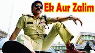 Ek Aur Zaalim - New Hindi Dubbed Movie   Ravi Teja, Reema Sen, Aarthi Agarwal