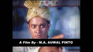 Bangla movie OMANUSER VALOBASHA (অমানুষের ভালবাসা)  video clip |  Director. : M.A.Auwal pinto |2018