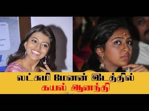Actress Kayal Anandhi Replace Lakshmi Menon | Power Kalyan Movie| Tamil Cinema News