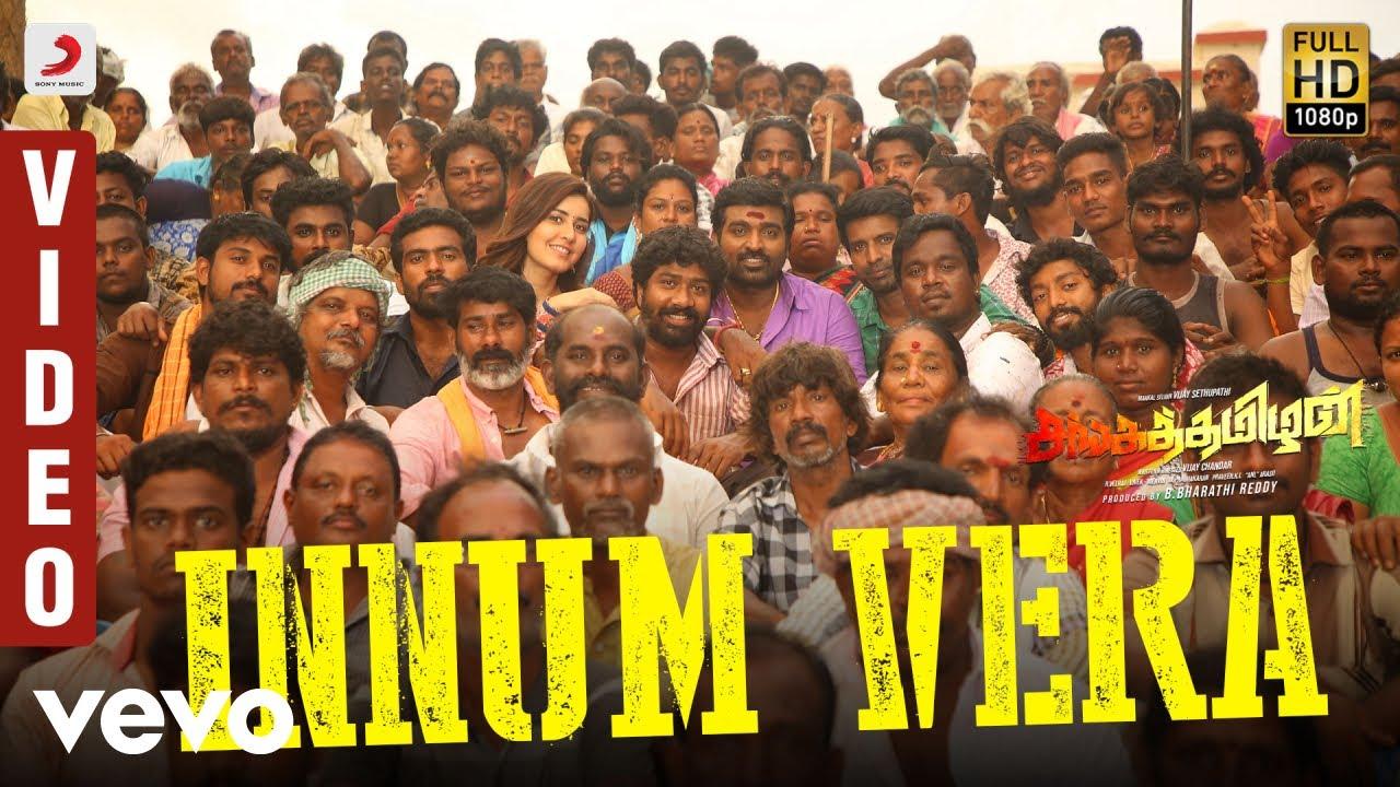 Sangathamizhan - Innum Vera Video | Vijay Sethupathi, NivethaPethuraj, RaashiKhanna