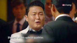 Showbiz Korea _ PSY(싸이) makes a surprise apperance in the teaser
