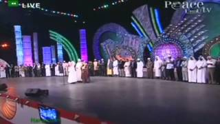 Budair dua in India Peace Conference 2009   YouTube