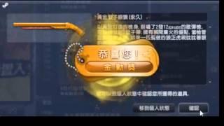 cso C-BOX回憶錄 BY喪C殺手