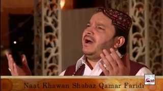 SHEHAR MEDINE REHN WALIA - SHAHBAZ QAMAR FAREEDI - OFFICIAL HD VIDEO