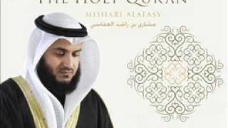 سورة النور كاملة للشيخ مشارى بن راشد العفاسى