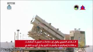 غارة إسرائيلية داخل سوريا