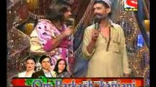Comedy by shakil from india TV showing that he pattan