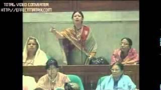 Apu Ukil's speech at Parliament