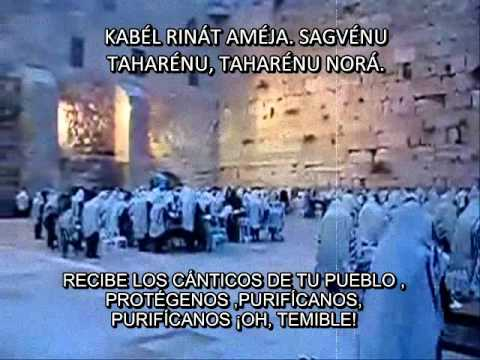 ANA BECOAJ. canta GAD ELBAZ. TE RUEGO TE IMPLORAMOS SUBTITULADO HEBREO FONETICA EN ESPAÑOL