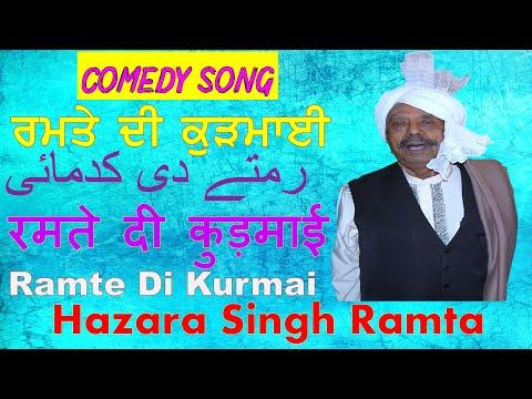 Xxx Mp4 Hazara S Ramta Living Legend Ramte Di Kurmai Wmv 3gp Sex