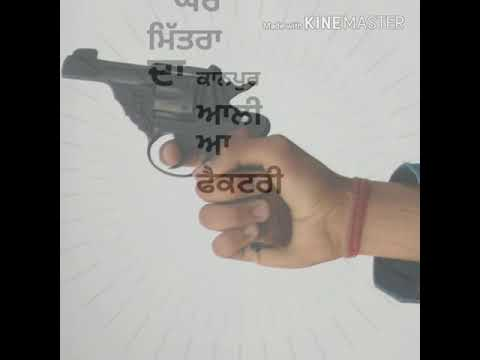 shikaar parry sarpanch song mp3