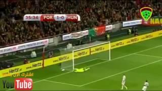 اهداف مباراة البرتغال والمجر 3 0   25 03 2017 تصفيات كأس العالم 2018