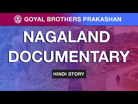 Nagaland Documentary (Hindi)