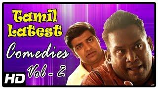 Tamil Comedy Scenes 2018 | Vol 2 | Vijay Yesudas | Sivakarthikeyan | Samuthirakani | Robo Shankar