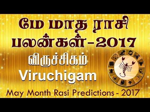 Viruchigam Rasi (Scorpio) May Month Predictions 2017– Rasi Palangal
