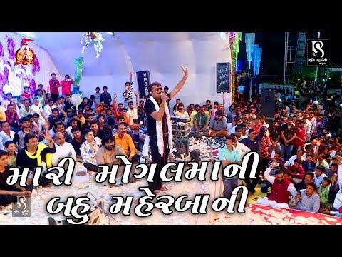 Xxx Mp4 Mangaldham Bhaguda 2018 Jignesh Kaviraj Dayro Mojj HD 3gp Sex