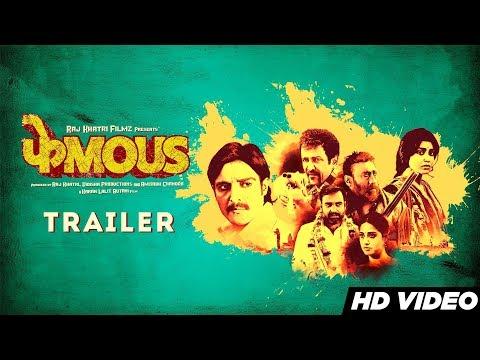 Official Trailer: Phamous | Jimmy Sheirgill, Jackie Shroff, Kay Kay, Pankaj Tripathi, Mahie Gill
