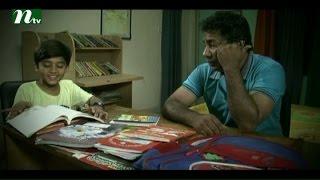 Bangla Natok Chander Nijer Kono Alo Nei l Episode 43 I Mosharaf Karim, Tisha, Shokh l Drama&Telefilm