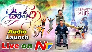 Oopiri Movie Audio Launch Full Video || LIVE || Akkineni Nagarjuna, Karthi, Tamannaah
