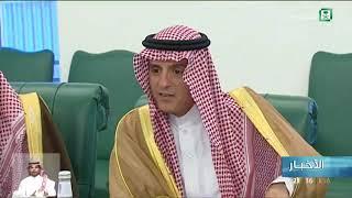 وزير الخارجية يستقبل رئيس اللجنة الفرعية لشراكات حلف شمال الأطلسي