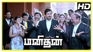 Manithan Tamil Movie | Climax Scene | Udhayanidhi wins the case | Suraj gets jail | End Credits