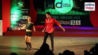 Ashishma nakarmi dancing at D Cine Award 2071