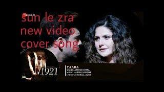Sun le zra new video cover || new Hindi song || new Bollywood song || new love song 2018 song