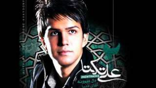 Ali Takta - Ahay Donya