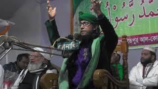 Bangla Waz Mufti gias uddin att taheri  Sarkar Bazar mahfil (PART 1)