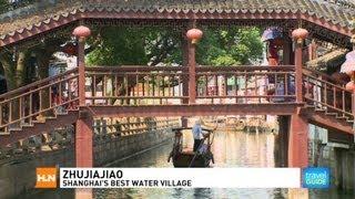 Zhujiajiao is Shanghai, China