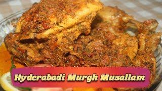 Hyderabadi Murgh Musallam | Delicious Recipes | Desi Food | Kitchen Kahani