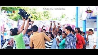 Vedhalam Celebrations Ambasamudram - Part 2 (Vee3 Productions)