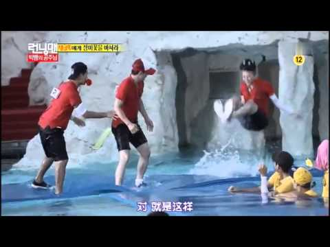 Xxx Mp4 G Dragon S Funny Part 130915 Running Man 3gp Sex