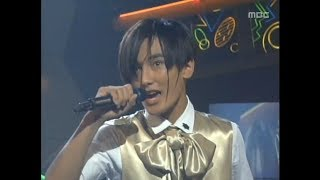H.O.T - Go H.O.T, MBC Top Music 19970920
