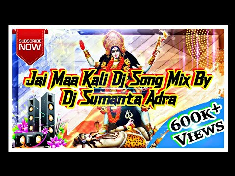 Xxx Mp4 Jai Maa Kali Vibration Mix DJ Song By DJ Sumanta Adra 3gp Sex