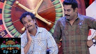 #MimicryMahamela | EP - 37  Amazing performance that shocked Suraj | Mazhavil Manorama