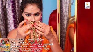 भोजपुरी काँवर वीडियो सांग || लुलीया पायल बेच के देवघर आइल बिया || Rohit || Maa Janki Production
