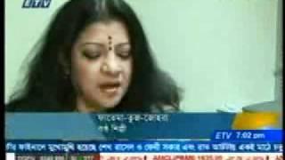 Indian Culture and Bangladesh