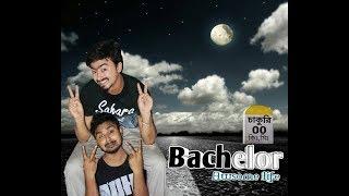 Bachelor । ব্যাচেলর । Bangla natok bachelor । web series । EP-1 । Naeem Islam । Ovijan tv