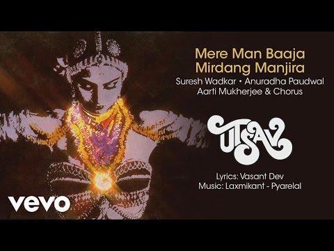 Mere Man Baaja Mirdang Manjira - Utsav | Official Audio Song