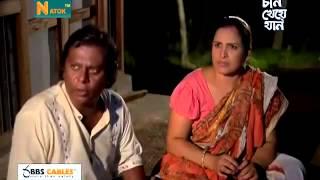 Prem Pagol   Mosharraf Karim   Comedy Bangla Eid Natok 2014 Eid Ul Fitr Part 1