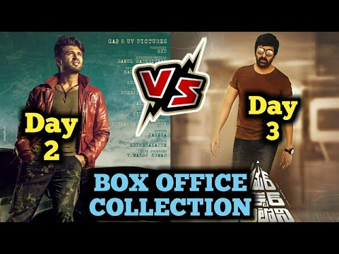 Xxx Mp4 Taxiwaala 2nd Day VS Amar Akbar Anthony 3rd Day Box Office Collection Vijay Devarakonda VS Ravi Teja 3gp Sex