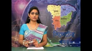 Sylhet Sadar Union Election Result Report by Channel S