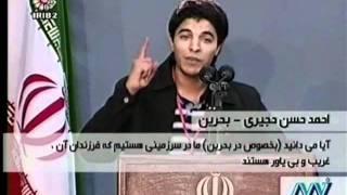 IRAN - إيران -- 73 للأمم المتحدة في مؤتمر صحوة الإسلامية