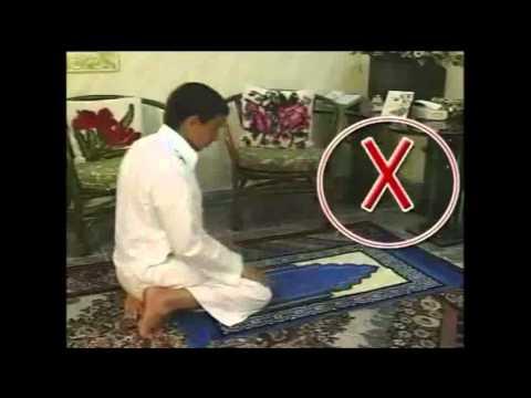 5 7 Comment faire la priere Salat erreurs.