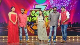 Comedy Super Nite - 3 with അജി ജോൺ, വിഷ്ണു ഉണ്ണികൃഷ്ണൻ & ആൽഫി │Flowers│Ep# 53