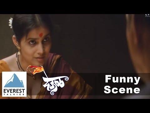 Xxx Mp4 Comedy Scene Deool Marathi Movie Girish Kulkarni Nana Patekar Dilip Prabavalkar 3gp Sex