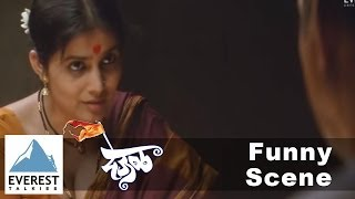 Comedy Scene | Deool - Marathi Movie | Girish Kulkarni, Nana Patekar, Dilip Prabavalkar